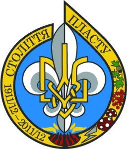 Лого 100-ліття