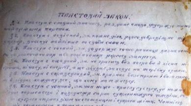 Іван Чмола: батькам учнів Української гімназії у Яворові про Пласт
