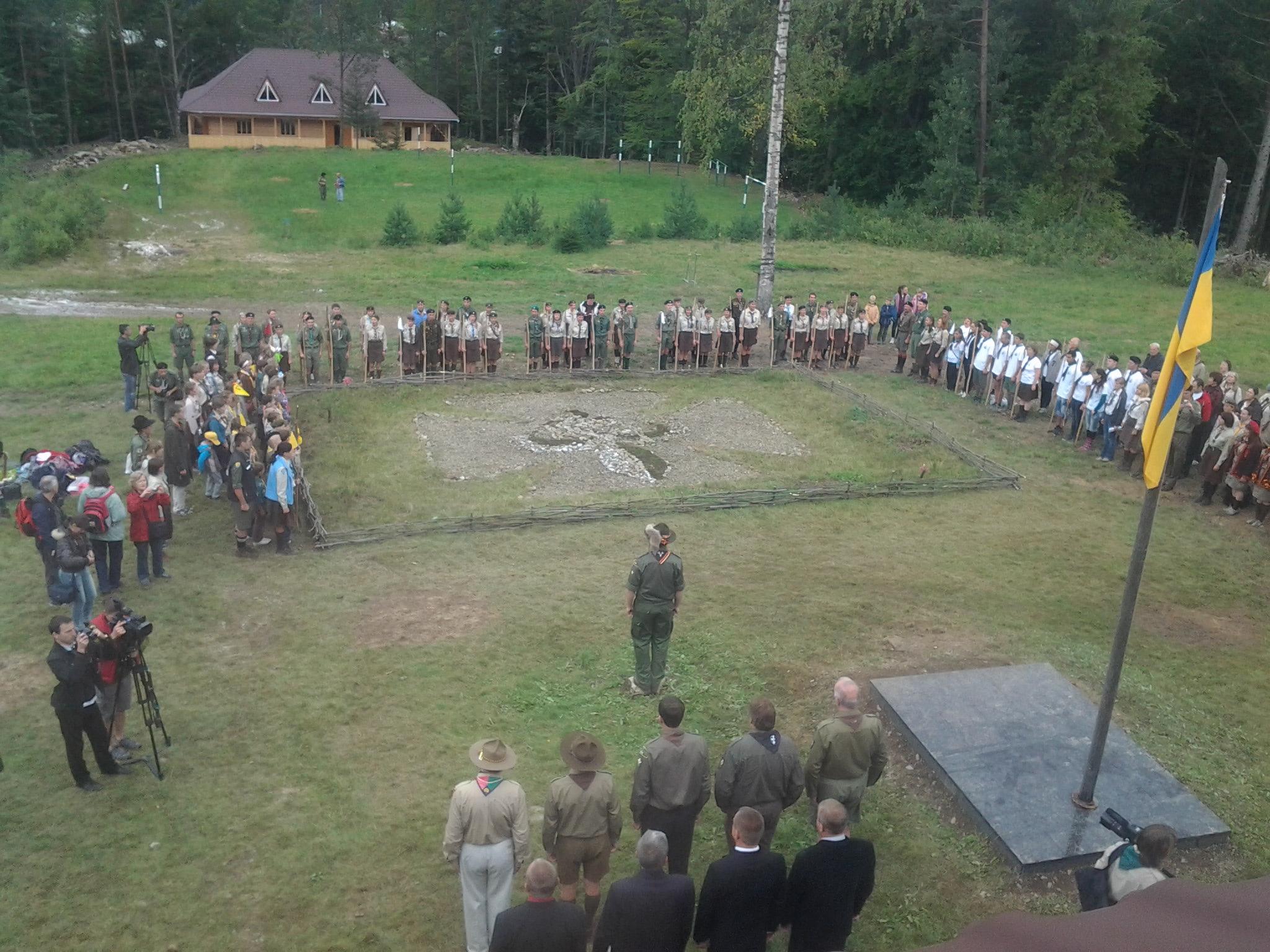 """Посвячення табору-музею """"Сокіл"""""""