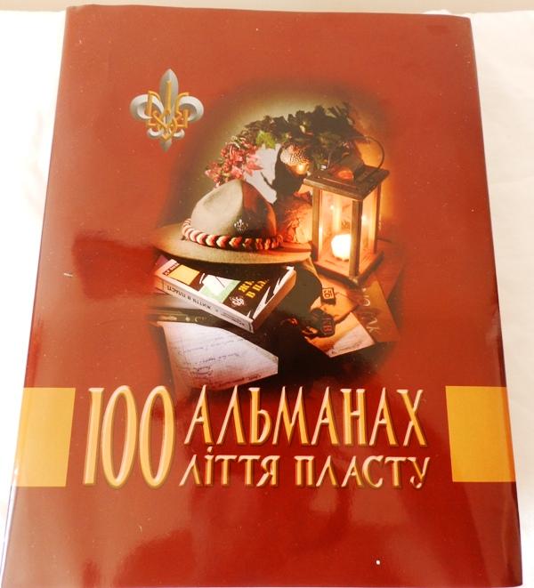 Вийшов у світ «Альманах 100-ліття Пласту»