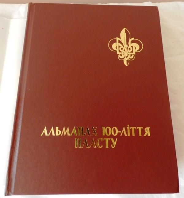 Альманах до 100-ліття Пласту (короткий огляд)