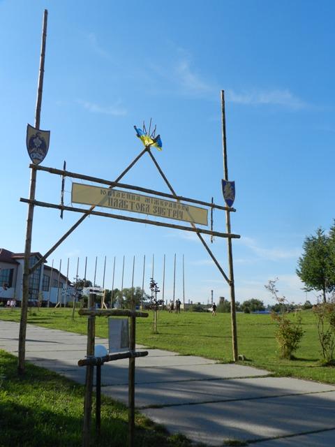 ЮМПЗ 2012, реконструкція Сокільської брами