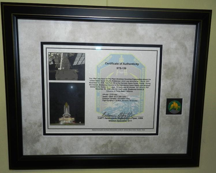 ЮМПЗ 2012: пластова відзнака, яка побувала в космосі