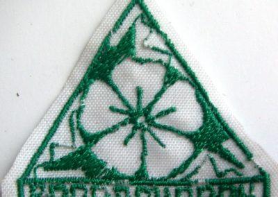 Рододендрон 2004