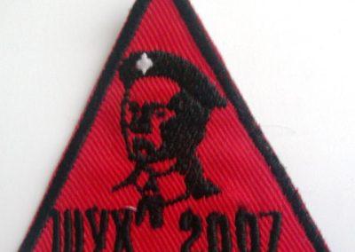Шух 2007