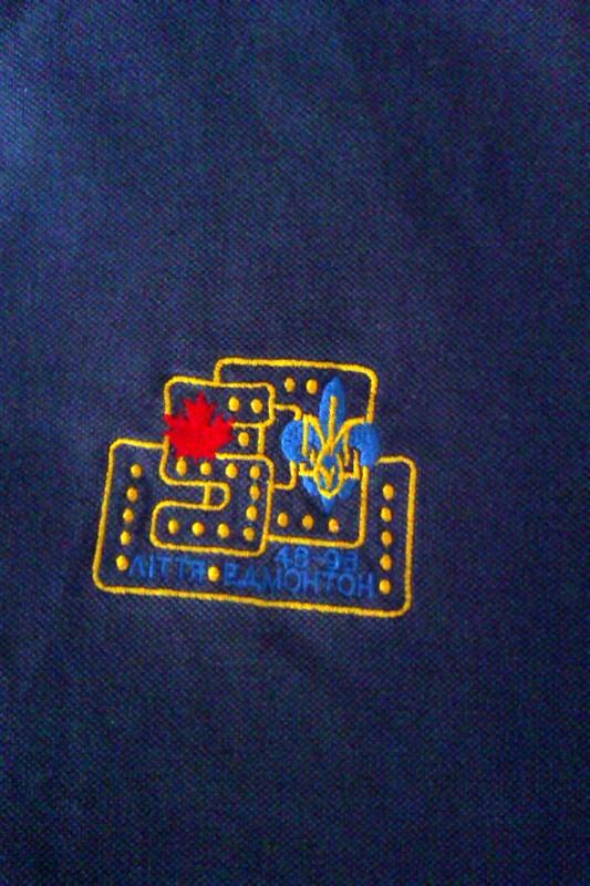 Моя пластова футболка: Андрій Горняткевич