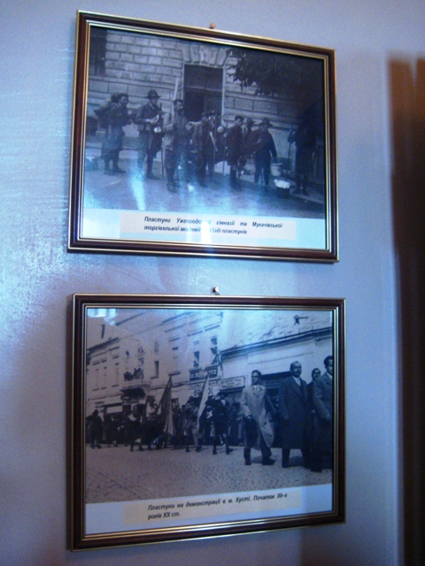 Кілька історичних фото