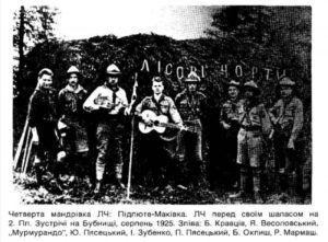 Четверта мандрівка ЛЧ - Маківка-Підлюте, серпень 1925