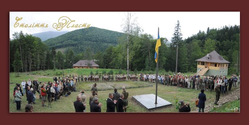 Історія однієї світлини: посвячення ТМ Сокіл, 2012
