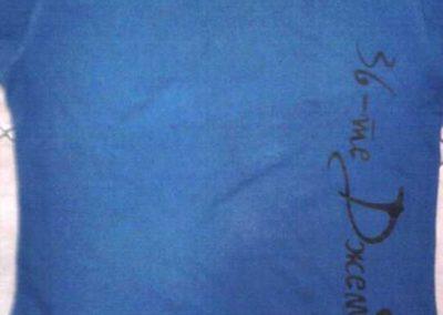 Курінний табір «36-те Джемборі» 19 – 31.07.2010. Комендант: ст.пл. Оля Кійковська, ОД