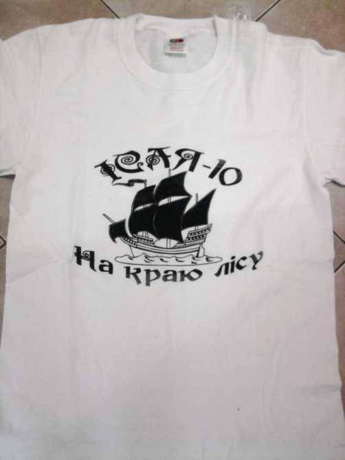 Моя пластова футболка: пл.уч. Юля Разінкова