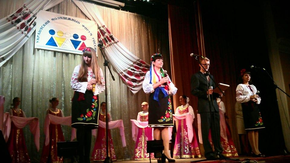 Українська молодь Пушкіно