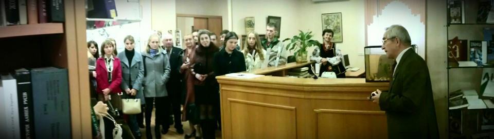 У бібліотеці української літератури в Москві