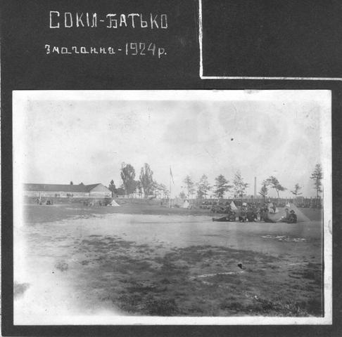 Сокіл-батько, змагання 1924