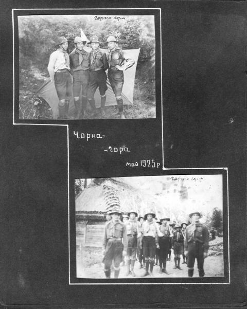 Чорна гора, травень 1925
