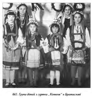 """Група дітей з гуртка """"Котеня"""" в Братиславі"""