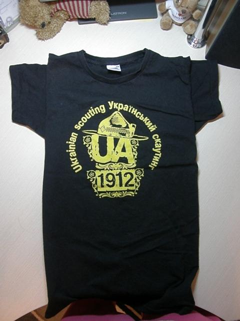 Моя пластова футболка: ст.пл.вірл. Наталя Медвідь