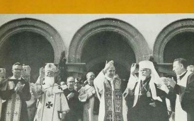Визначні українці: Роман Купчинський