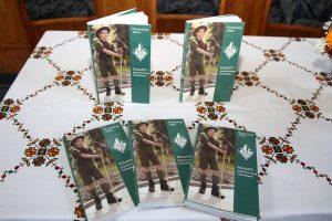 Презентація книги в Івано-Франківську