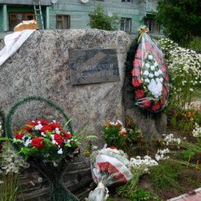 Пам'ятний знак в селищі Соловецькому. 2009