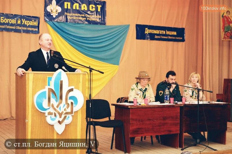 Олександр Бондар виступає на 8-му КПЗ, Київ, 2004