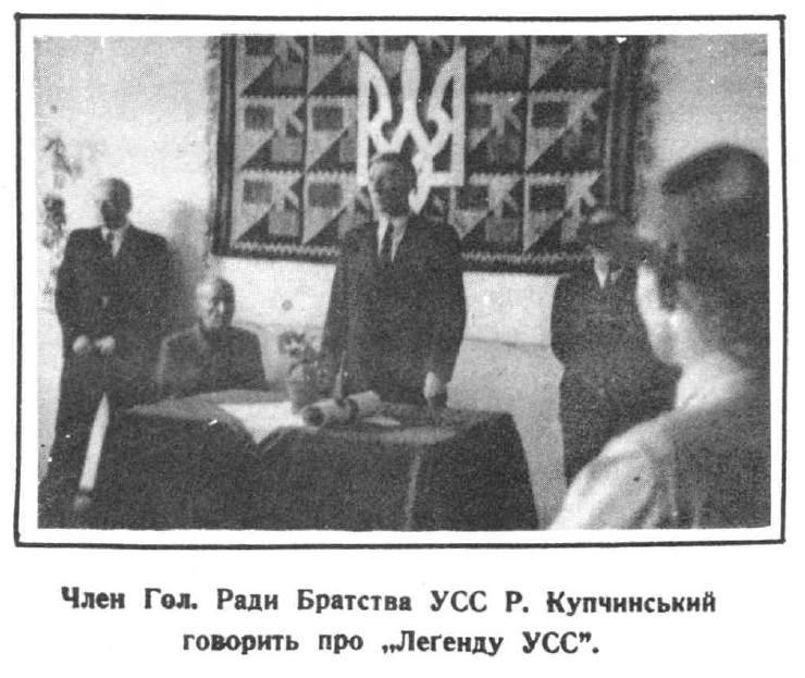 Член Головної Ради Братства УСС Р. Купчинський