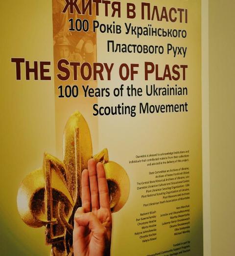 Історична виставка до 100-ліття Пласту в Канаді