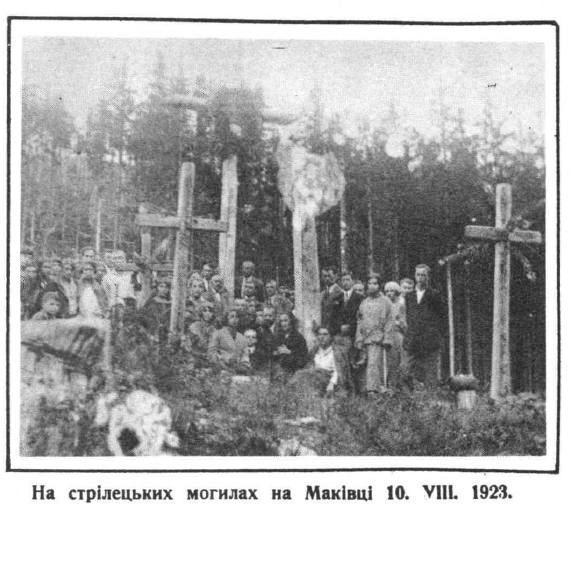 На стрілецьких могилах на Маківці, 10 серпня 1923