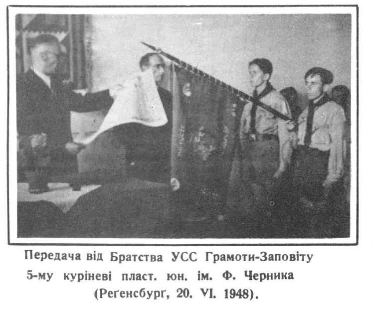 Передача від братства УСС Грамоти-Заповіту