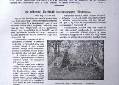 Пластун-Юнак-Черкес