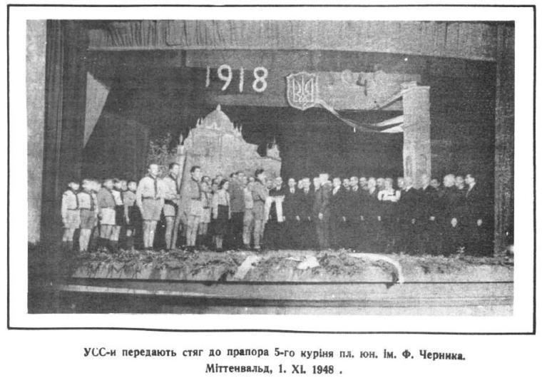 УСС-и передають стяг до прапора 5 куріня пл. юн. ім. Ф. Черника, Міттенвальд 1 листопада 1948