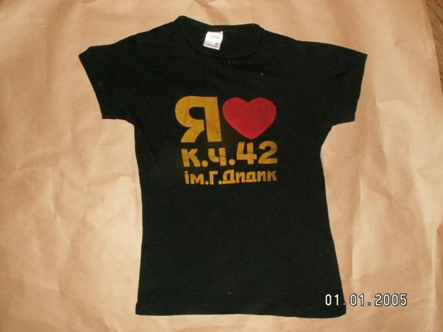 Моя пластова футболка: ст.пл. Марта Сусук
