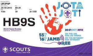 QSL картка від аматорської радіостанції