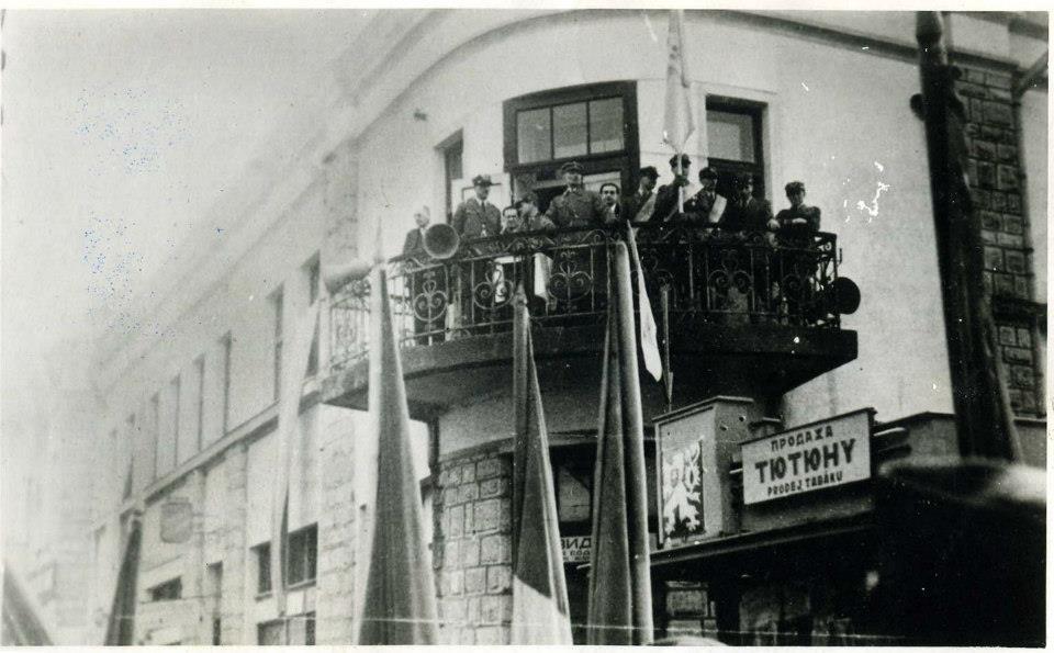 Генерал Курманович та керівництво Карпатської Січі виступають перед народом в День Злуки. Хуст, 22 січня 1939 р.