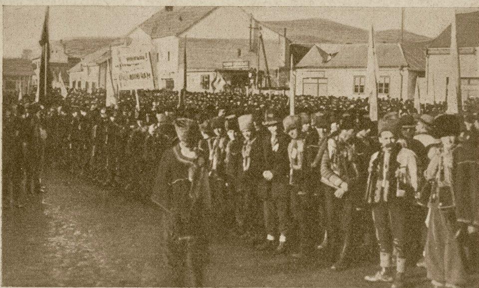 Святкування Дня Злуки в Ясіні. 22 січня 1939 року