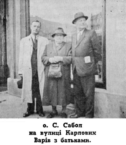 о. С. Сабол з батьками