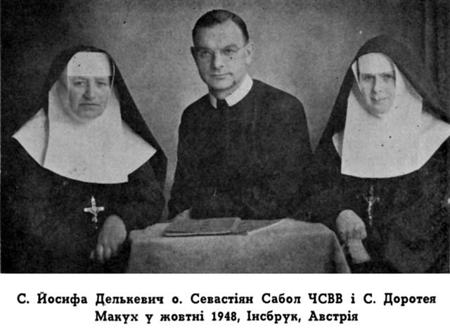 С. Йосифа Данькевич, о. Севастіян Сабол, ЧСВВ та с. Доротея Макух, 1948, Інсбрук, Австрія