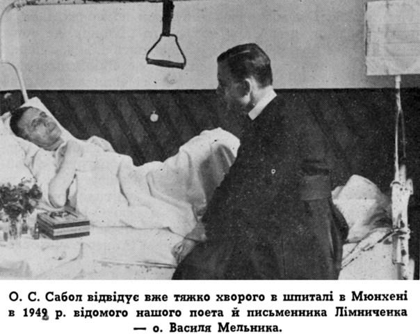 Зореслав відвідує о. Василя Мельника
