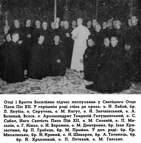 Отці і браття Василіани під час послухання у Папи Пія ХІІ