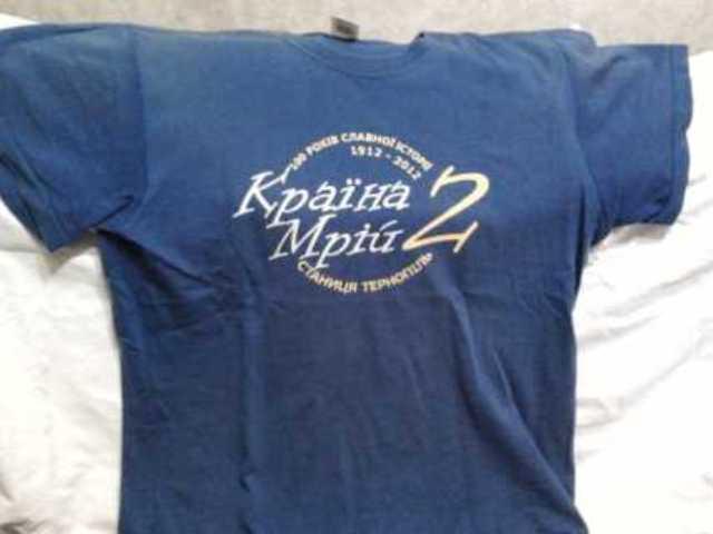 Моя пластова футболка: ст.пл. Анатолій Грицюк