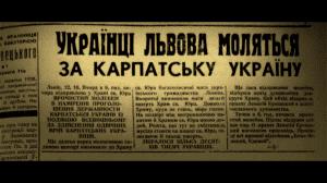"""Кадр з фільму """"Срібна Земля"""""""