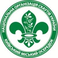 Звітно-виборчий з'їзд Київського міського осередку НОСУ
