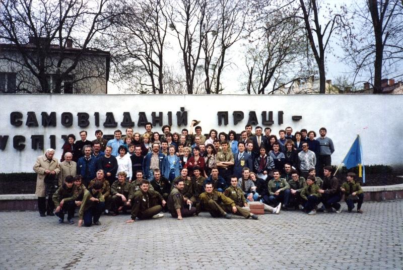 До історії Пластових З'їздів: 1 КПЗ, Івано-Франківськ