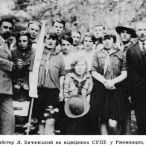 Скаутмайстер Леонід Бачинський на відвідинах СУПЕ у Ржевницях, 1927