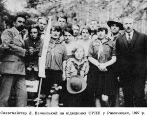 Скаутмайстер Леонді Бачинський на відвідинах СУПЕ у Ржевницях, 1927
