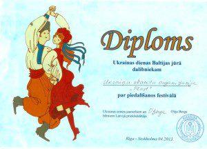 Диплом про участь у фестивалі Пласту – НСОУ