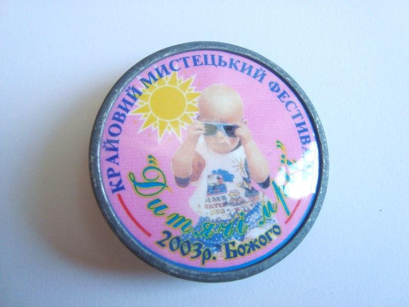 """Фестиваль """"Дитячі мрії"""" 2003"""