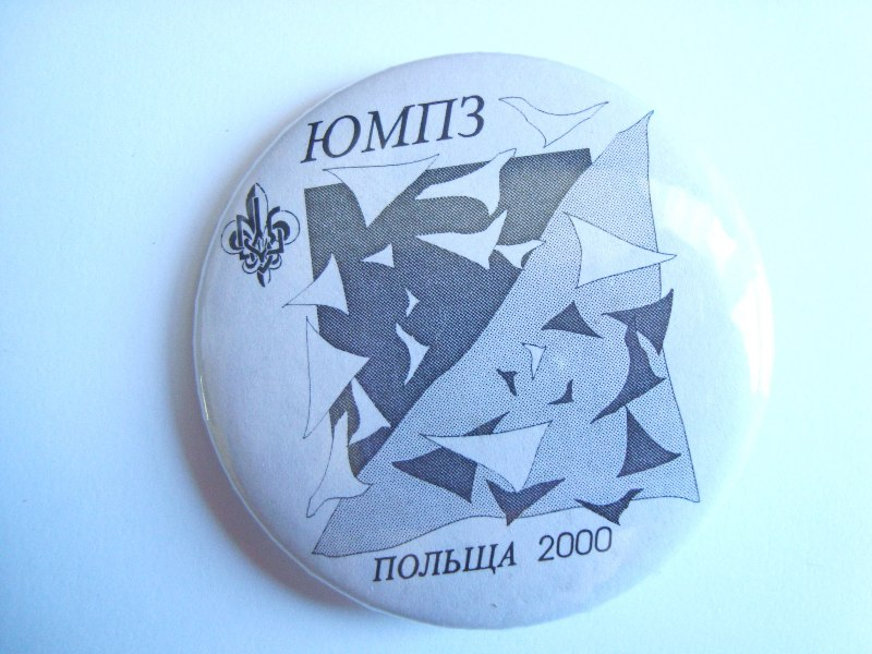 ЮМПЗ в Польщі, 2000