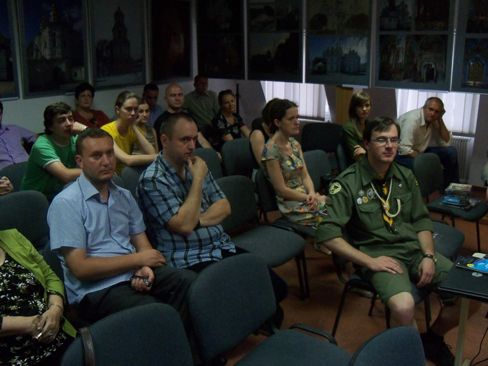 Під час презентації в Бухаресті