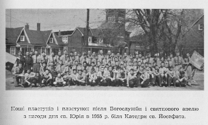 Пластові коші після Богослужби з нагоди дня Св. Юрія, 1955